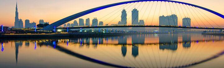 Primer puente colgante en Oriente Medio